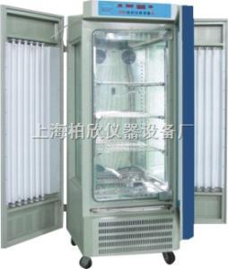 KRG-300B光照培養箱KRG-300B 種子發芽箱 植物生長箱 光照培養箱價格