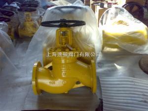 LQJ41HF氯气专用阀 特种专用阀门