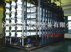 化工行業用超純水化工行業用超純水