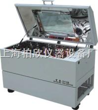 TS-211C大容量恒溫培養搖床 恒溫振蕩培養箱 全溫搖床 恒溫振蕩器