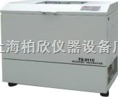 TS-111D大容量恒溫培養搖床 恒溫振蕩培養箱 全溫搖床 恒溫振蕩器