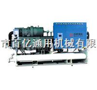 BY--50HP水冷式螺桿冷水機