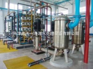天津天一凈源ty-004工業反滲透設備