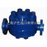 進口高壓圓盤式蒸汽疏水閥
