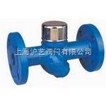進口熱動力式蒸汽疏水閥