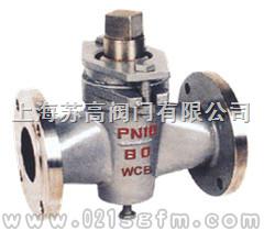 X43W-1.0C二通鑄鋼旋塞閥