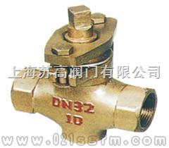 X13W-1.0T二通内螺纹铜旋塞阀