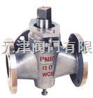 X44W-1.0CX44W-1.0C三通鑄鋼旋塞閥