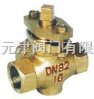 X14W-1.0TX14W-1.0T三通内螺纹铜旋塞阀