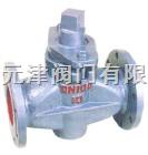 X43W-1.0X43W-1.0二通鑄鐵旋塞閥
