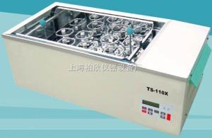 TS-110*30水浴恒温振荡器 水浴恒温摇床 水浴恒温培养摇床价格