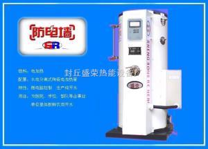 CQKS-D電開水爐,電開水鍋爐,電蓄熱開水鍋爐,電茶水爐,電茶爐,電熱開水爐