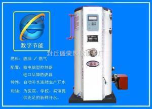 CQKS-500YQ工厂学校用燃油燃气开水炉