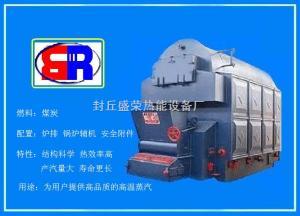 LSG-0.7-AII節能燃煤蒸汽鍋爐,燃煤蒸汽爐,燒煤鍋爐,燒煤蒸汽鍋爐