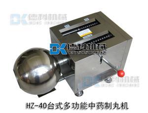 HZ-40HZ-40小型藥用加蜜制丸機