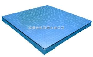SCS1吨地磅精度¥2吨地磅参数%3吨地磅价格《5吨地磅厂家