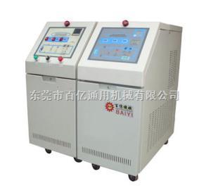 高低雙溫控油溫機 急冷急熱油溫機 工業油溫機