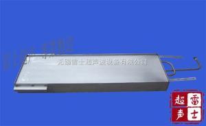LSAP-82雷士投入振板式超聲波清洗機