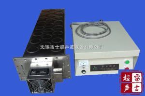 LSAP-098雷士高效能投入式超聲波清洗機