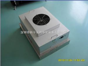供應遼寧FFU/空氣凈化單元