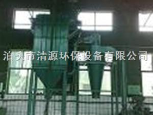 DMCDMC單機脈沖布袋除塵器