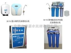 HY-01办公室直饮水机,直饮水机