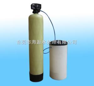 HY-09东莞全自动软化水设备