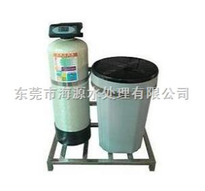 HY-11东莞软化水生产设备