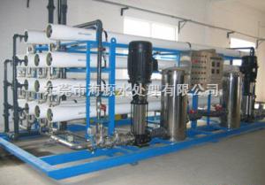 HY-12凈水設備,深圳凈化水設備