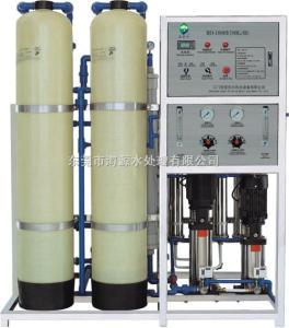 HY-17中山純水處理設備
