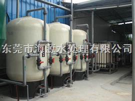 HY工業用水設備,井水處理設備,佛山地下水處理設備