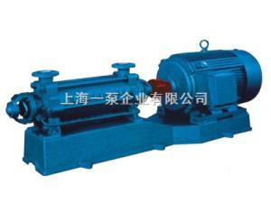 DG鍋爐給水泵,鍋爐泵,多級泵