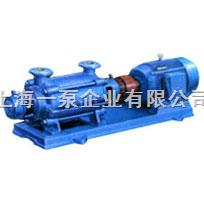 GC鍋爐給水泵,鍋爐泵,多級泵