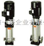 QDL/QDLF輕型多級離心泵,立式離心泵