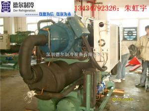 单机头北京螺杆式冷水机组