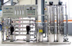 0.25-500噸純凈水處理設備醫藥注射用水處理設備-高純水處理設備