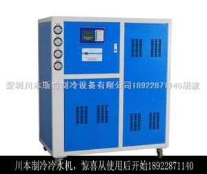 CBE-10W電子產品業用冷水機