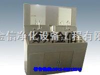 JX-X手术室洗手池、手术室洗手槽
