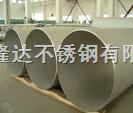 20*1-2000*30不銹鋼焊管