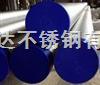 6*1-1220*60S22053不銹鋼管 2205雙相不銹鋼無縫管 S32205不銹鋼管