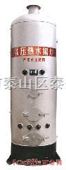CLSG節能環保采暖熱水鍋爐