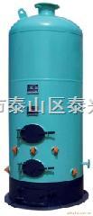 CLSG泰山智能節能環保鍋爐