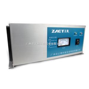 ZA-XF風冷中小型臭氧發生器,生產車間消毒滅菌 臭氧發生器
