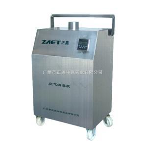 ZA-YD1空调外置式臭氧空气消毒机,重庆臭氧发生器