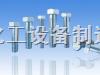 哈氏合金緊固件英科耐爾緊固件蒙乃爾緊固件鋯702緊固件