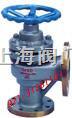 U44H-25角式柱塞閥