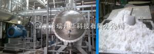 SUNEVAP5000MVR蒸发器超低温蒸发结晶