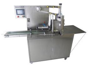 LY-K180全自動薄膜捆包機