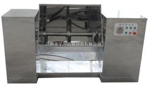 CH-200CH槽型混合機