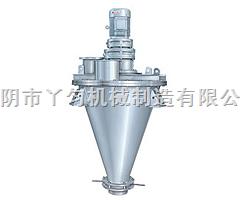 DLH-300雙螺旋錐形混合機